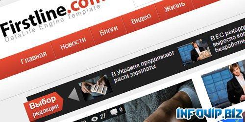 1373113936_poster.jpg