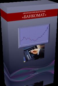 fortsforyou.com_components_com_jshopping_files_img_products_bankomat_korobka3d.png