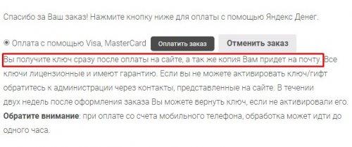 кидала game-buy.ru.jpg